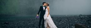 Weddings by Budget